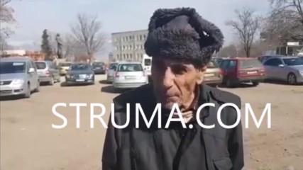 """67-г. петричанин Благой с """"анализ"""" на политическата обстановка в страната"""