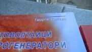 Автомобилната електро-революция е неизменна част от новата енергетика Георги Тончев
