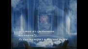 Пейо Яворов - Ще бъдеш в бяло