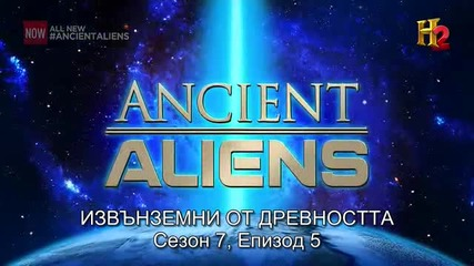 Ancient Aliens s07e05 Aliens and superheroes + Bg Sub