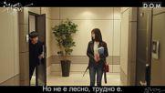 Joy Red Velvet - Omg ~ The Great Seducer Ost Part. 2 ~ български субтитри