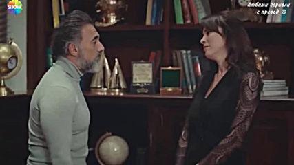 Любовта разплаква - еп.16 Финал Бг.субтитри