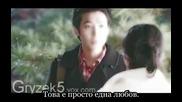 Smile You - Goodbye My Love Ost [bg]