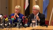 Sweden: UN-backed Yemen peace talks kick off near Stockholm