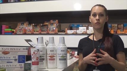 Грижа за устната хигиена с продуктите на Now Foods