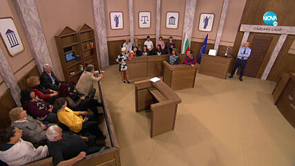 Съдебен спор - Епизод 721 - Изхвърлиха ни от къщата (21.11.2020)