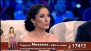 Михаела Маринова - X Factor Live (09.02.2015)