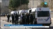 Стрелба в Марсилия преди посещение на френския премиер