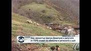 Зам.-министър Димитров и депутати от ГЕРБ отиват на обиколка в регионите с шап