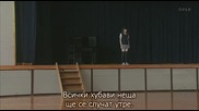 Yamada-kun to 7-nin no Majo еп.4