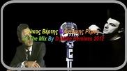 Remos Antonis - Vertis Nikos In the Mix By Djmike Remixes 2012