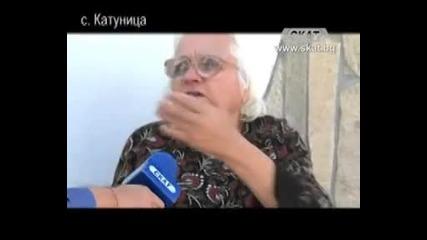 Внуците на Кирил Рашков заплашват жителите на Катуница
