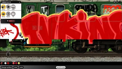 Tv King - Graffiti S.w.a.t Скоростно Рисуване !