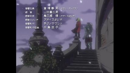 Fullmetal Alchemist Ending 2