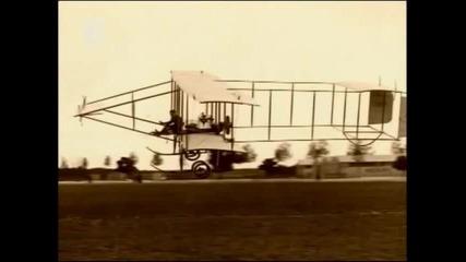 Българското въздухоплаване.клип 1.
