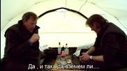 Top Gear / Топ Гиър - Северният Полюс / Polar Special - с Бг субтитри - [част3/5]