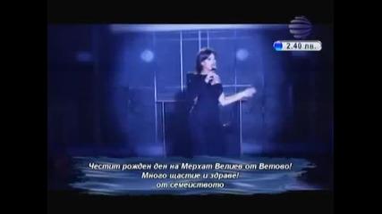 Преслава 2012 - Лудата дойде (tv Version)