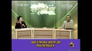 В ефир:водеща казва на колегата си Ще ида до тоалетната-господари на ефира 16.04.2008 HQ