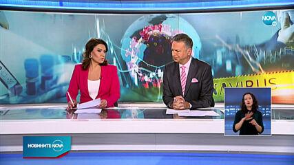 Новините на NOVA (23.10.2020 - централна емисия)