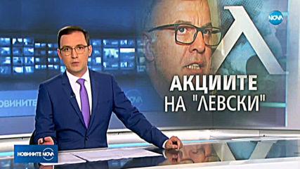 """Акциите на """"Левски"""" са джиросани на Наско Сираков"""