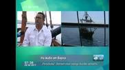 Пиратския кораб във Варна - Здравей България
