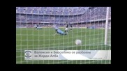 """""""Валенсия"""" и """"Барселона"""" се разбраха за Жорди Алба"""
