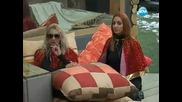 """Боби и Цеце ще спят заедно! Ще има ли """"пляс пляс"""""""