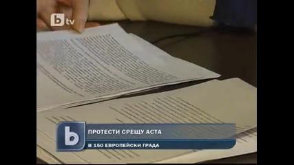 Масови протести срещу Acta