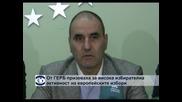 ГЕРБ призовава за активност на евроизборите и предупреждава за купуване на гласове