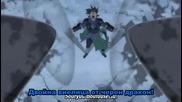Naruto the Movie: Snow Princess Book of Ninja Arts 4/4 Bg Sub Високо Качество