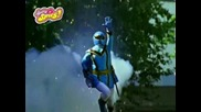 Power Rangers - Mystic Forse