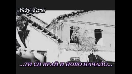 Класика ! Гръцка балада *превод* Giorgos Giannias - Ta Panta Eisai Esi ( Оfficial Video Clip )