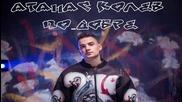 Dj Georgo Mix & Атанас Колев - По-добре (remix)