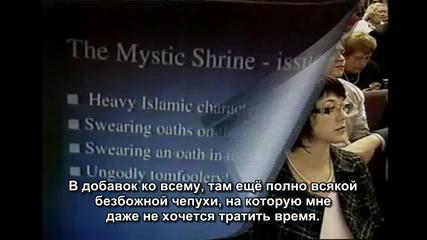 1.02 Квасът на масонството