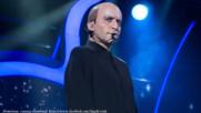 "Рафи като Phil Collins - ""In the air tonight"" | Като две капки вода"