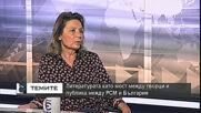"""Българска премиера на романи от Република Северна Македония - """"Вилино"""" и """"Манастирът Фуентерабия"""""""