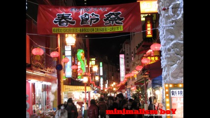 Minimalismboy™ - Hot China Town [ original mix ]
