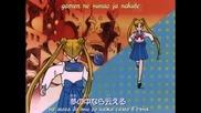 Sailor Moon Bg