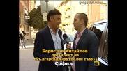 Златен скункс за Борислав Михайлов 2