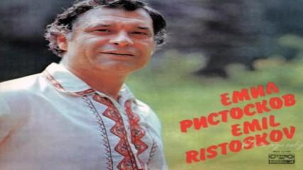 Емил Ристосков - Мариче църно косиче