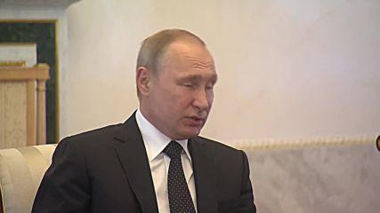 Russia: Putin discusses Russia's role in Iraq with former PM al-Maliki