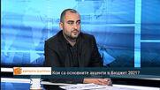 """Александър Иванов: Проектът за """"Бюджет 2021"""" може да се промени в частта за пенсиите"""
