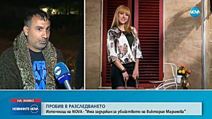 Има задържан за убийството на журналистката Виктория Маринова