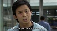 Бг субс! Poseidon / Посейдон (2011) Епизод 12 Част 2/4