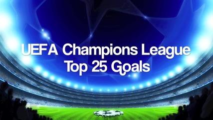 25-те най-красиви гола в Шампионската лига (2008-2012)