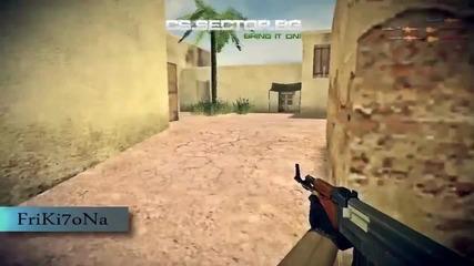 Един по - добър геймплей елате и се забавлявайте !sector.bg Deathmatch Movie #1_(720p)
