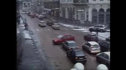 Катастрофи В Центъра На София