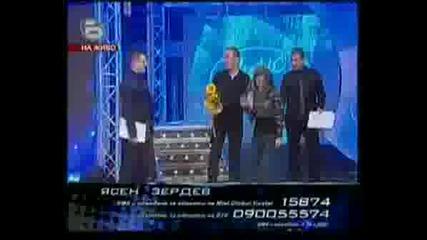 Music Idol 2 - Мюзикъл - Ясен