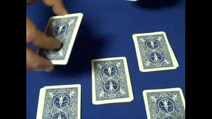 Ефективен трик с карти