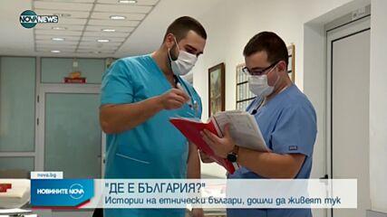 Новините на NOVA NEWS (22.09.2021 – 14:00)